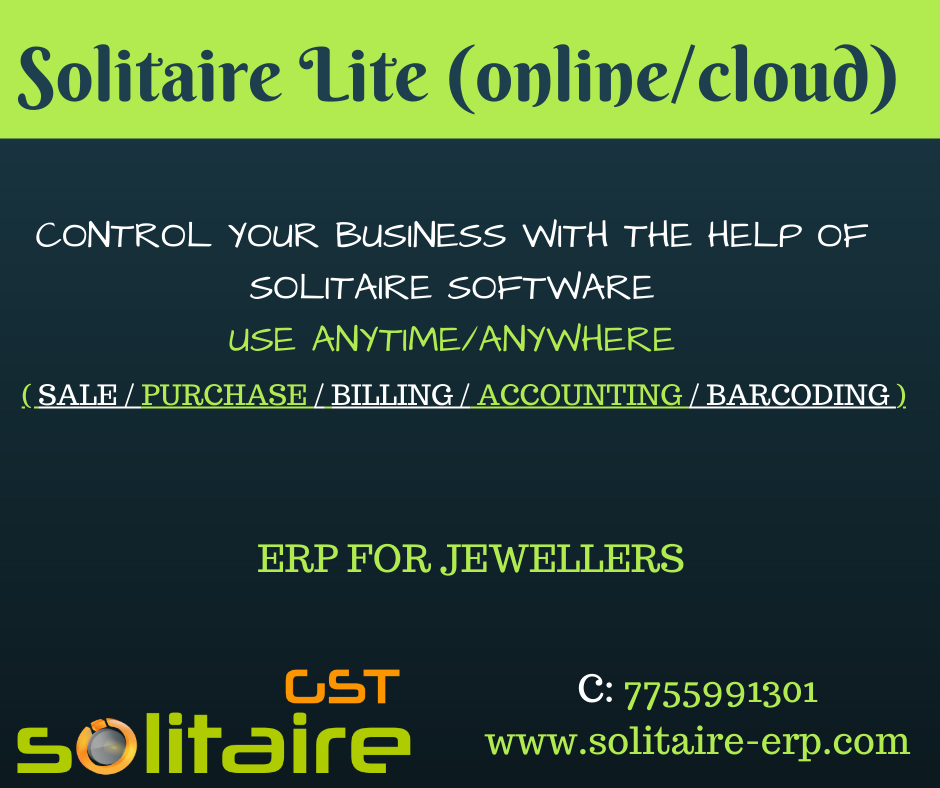 Solitaire Lite(Online/Cloud) Image
