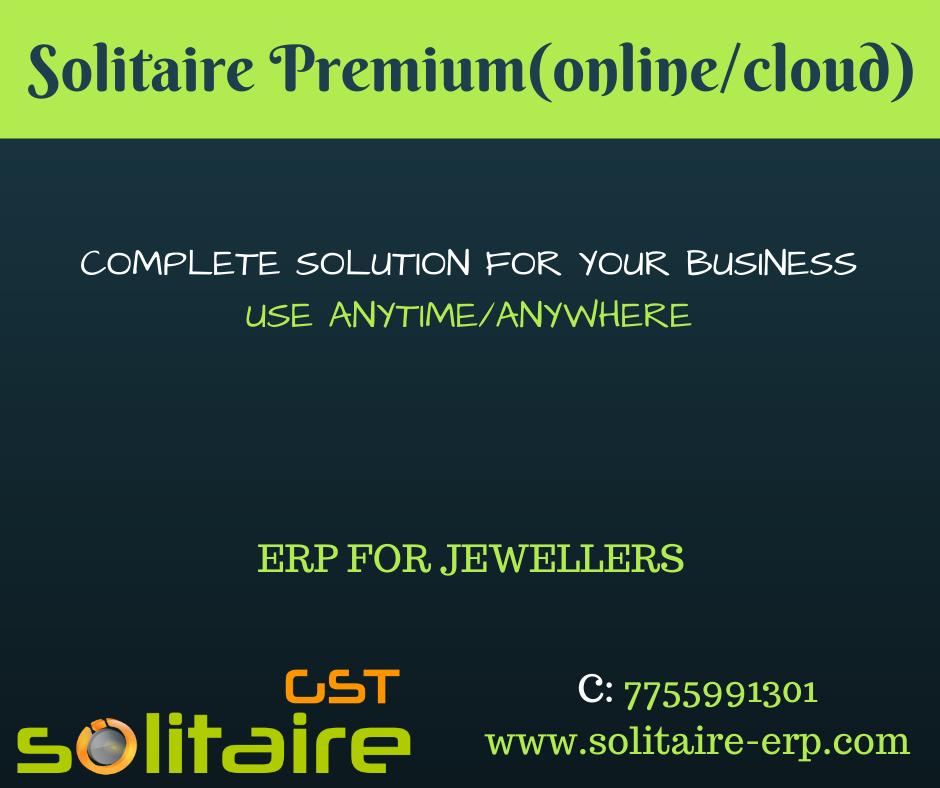 Solitaire Premium(Online/Cloud) Image